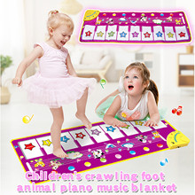 Multi-function Music Blanket Children's Musical Game Carpet Crawling Mat Recreational Fntertainment Gaming Accessories
