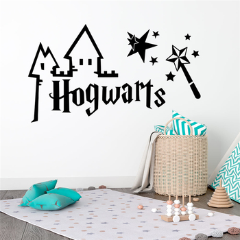 harry potter accessories magic castle wall stickers for kids rooms home decor cartoon wall decals vinyl mural art diy posters
