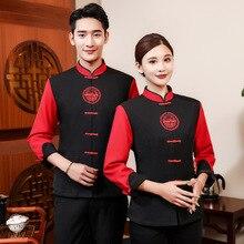 Frauen Chinesischen Restaurant Kellner Uniform Männer Teehaus Kellnerin Uniform Hotel Food Service Mitarbeiter Arbeiten Tragen Cafe Chef Jacke 90