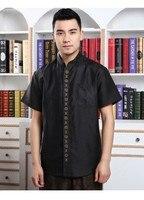 Plus size Men's silk Xiangyun shirt fashion Short Sleeve Silk Shirt leisure Chinese style