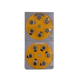 Image 2 - 補聴器電源電池 PR70 1.4 v 黄色タブ亜鉛空気ボタン電池 e10 置き換え A10 10 10A DA10 P10 S10 ZA10