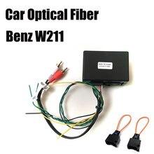 Автомобильный оптоволоконный декодер для mercedes benz w211