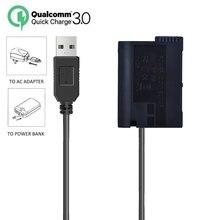 EP-5B EN-EL15 аккумулятор постоянного тока адаптер переменного тока для камеры Nikon D500 D610 D7000 D7100 D7200 D750 D7500 D800 D800E D810 D810A