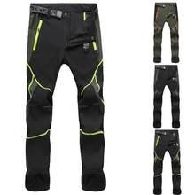 Pantalon coupe-vent à séchage rapide pour homme, vêtement d'extérieur, couleur, couture, escalade en montagne
