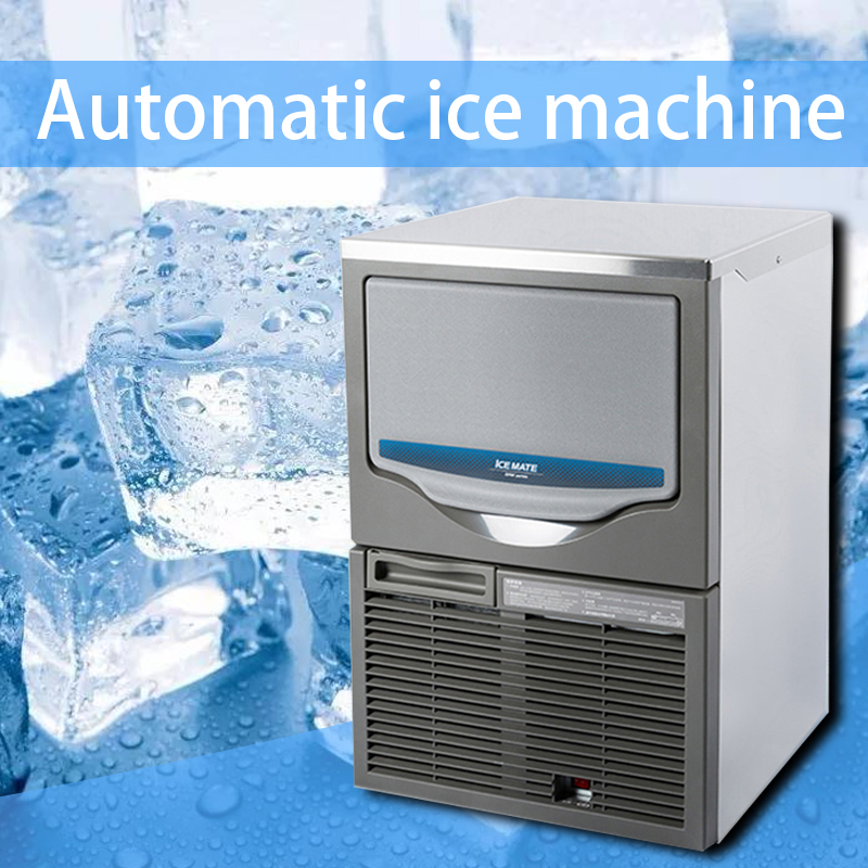 287W Intelligent Automatic Ice Maker Commercial Large Ice Maker Stainless Steel  Fuselage Ice Maker Bar Tea Shop Ice Maker