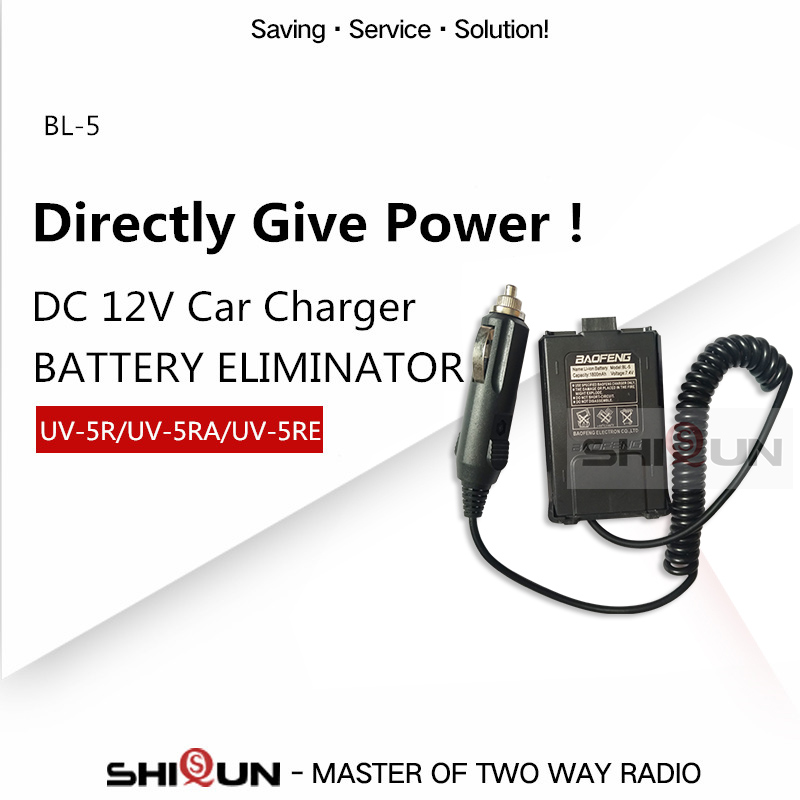 12V BAOFENG UV-5R <font><b>Car</b></font> Charger <font><b>Battery</b></font> Eliminator For Radio UV-5RE 5RA UV 5R <font><b>Compatible</b></font> with RT-5R RT5R Walkie Talkie Accessories image