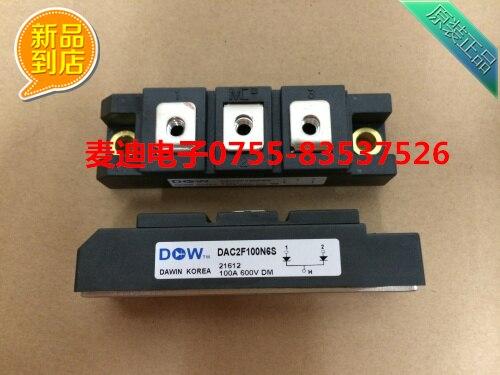 IGBT inverter plasma cutting machine DAC2F100P6S DAC2F100N6S--MDDZ