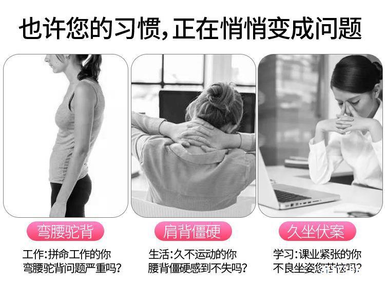 Postura respirável do cinto de correção de