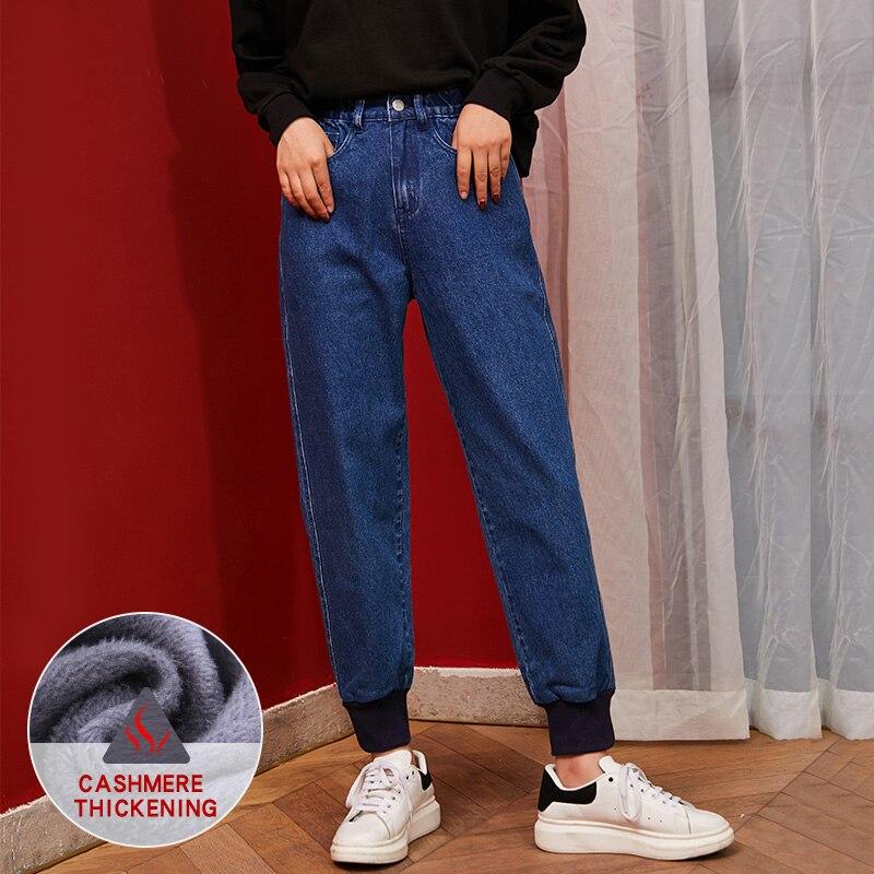 LEIJIJEANS New Large Size Women's No Elastic High Waist Plus Velvet Nine Points Jeans Feet Loose Casual Dark Blue Ladies Jeans