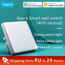 Aqara الجدار التبديل/التبديل D1 مفتاح الإضاءة الذكية المنزل الذكي التحكم عن بعد صوت زيجبي العمل مع شاومي Mi المنزل أبل HomeKit APP