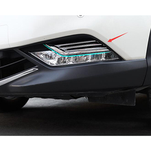 ABS Chrome For Nissan Qashqai J11 2016 2017 2018 Accessories Auto Front Fog Lamp Foglight Cover Trim Car Styling 2Pcs abs chrome for nissan serena c27 highwaystar 2016 2017 2018 front bumper cover trim car styling