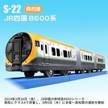 Electric Locomotive Toy-Train Plarail 8600-Series Takara Tomy Model S01 S-22 JR Shikoku