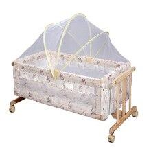 Арочные Детские большого размера для кроватки, сетчатая летняя детская люлька от насекомых, белая сетка, длина 80-100 см