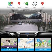 10 inches Radar Detector Warning Streaming RearView Mirror Car Lens Driving Video Recorder Night Vision Parking monitoring