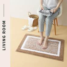 Hot 40 * 60cm Simple Non Slip Bath Mat Bathroom Carpet Mat In The Bathroom Comfortable Bath Pad,Large Size Bedroom Bathroom Rugs(China)