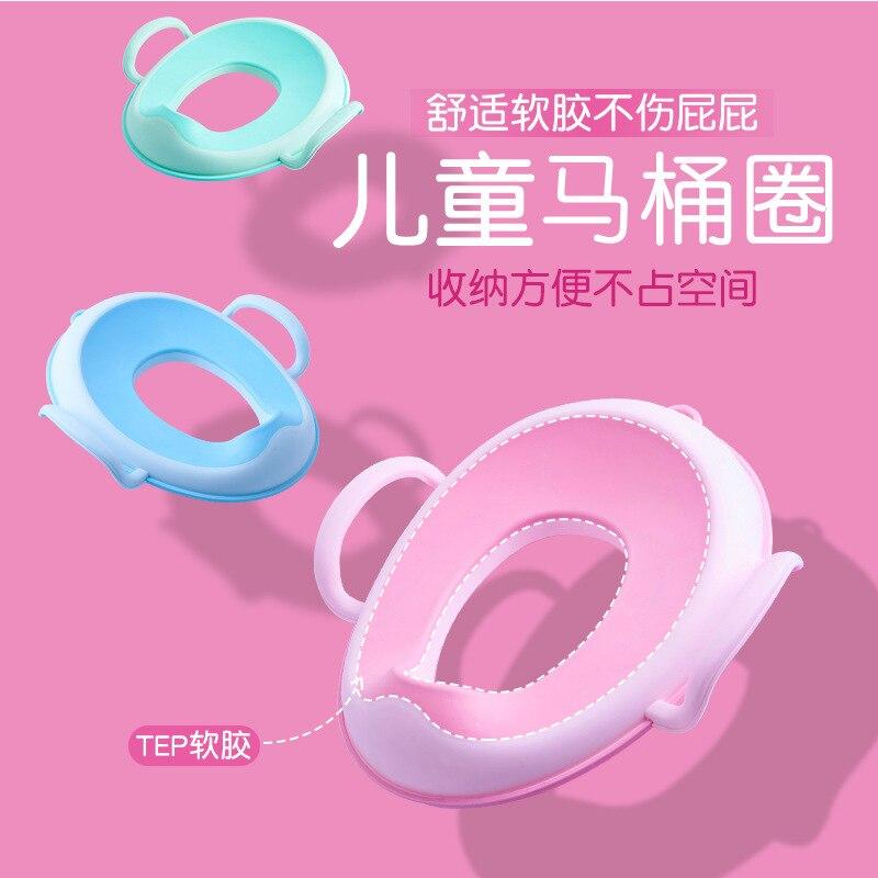 Extra-large No. CHILDREN'S Toilet Seat Men And Women Pedestal Pan Baby Circle Kids Toilet 3-4-5-6-8-9-Year-Old Universal Code
