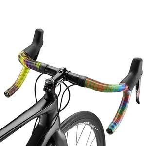 Fita de barra premium exclusivamente ciclovação com toque de auréola-arco-íris/tempestade estrada bicicleta colorido guiador fita 3mm plutônio gel orgânico acolchoado