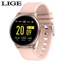 LIGE smart watch fashion sports women's fitness tracker men's heart rate monitor blood pressure function iPhone smart watch