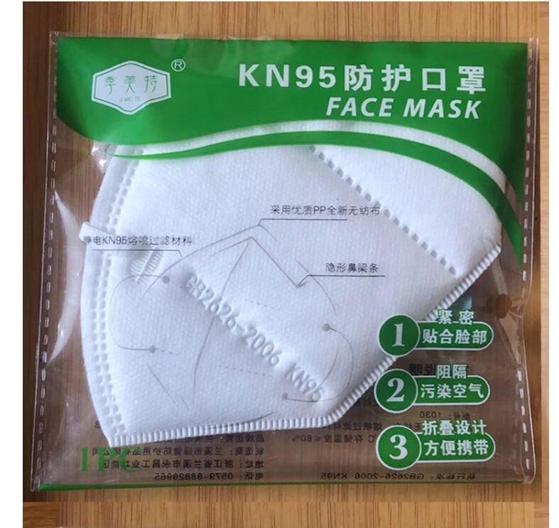 Maska KN95 pakowana pojedynczo.