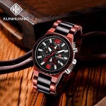 2020 Relojes Hombre KUNHUANG wooden watch men's high-end luxury elegant chronogr