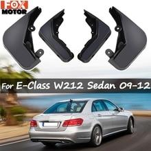 Набор литых брызговиков для Mercedes Benz E Класс E-Class W212 2008-2013 Брызговики передние и задние брызговики