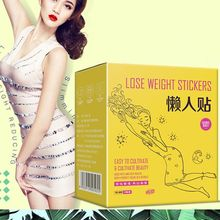20Pcs/Box Natural Herbal Weight Loss Navel Sticker Fat Burning Abdominal Patches