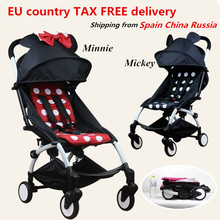 yoya Baby Stroller Trolley Car trolley Folding Baby Carriage 2 in 1 Buggy Lightweight Pram Europe Stroller Original  Plane