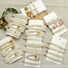 Ins Fashion 1Set Women Girls Elegant Pearls Hair Clips Sweet Headwear Ornament Hairpins Barrettes Headband Accessories