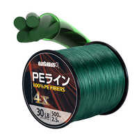 Hunthouse Fishing Lines Braided 4 Stands PE Super Strong Multifilament 300m 500m 1000m yellow green Fishing Line reel japanese