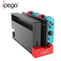IPega-cargador Estación De Carga Nintendo Switch para Nintendo Switch NS, mando Joy-con, soporte de apoyo colgante
