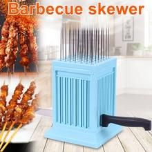 49 отверстий шампур для мяса приспособление для приготовления кебаба коробка машина говядины приспособление для приготовления мяса гриль, барбекю Кухонные принадлежности для барбекю инструменты для кемпинга FP