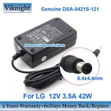 Адаптер переменного тока для ЖК монитора lg 23en43v ba lcap07f