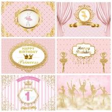 Yeele Golden Ballet Dancer Stars Pink Birthday Photo Backgrounds Customized Photographic Backdrops Photo Studio Interior Decor