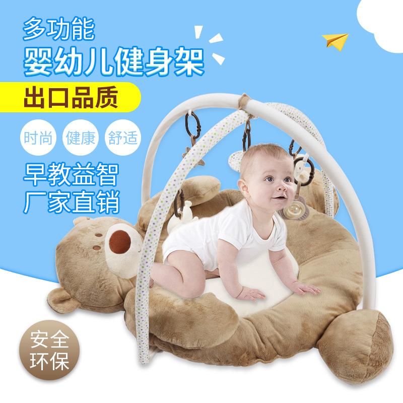 Manufacturer's Direct Sale Baby Music Bear Game Blanket Baby newborn Cloth Fitness Frame Crawling Mat Educational Toys 0-6 Years