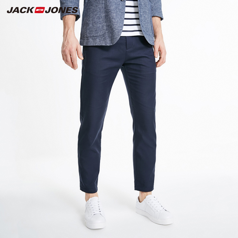 JackJones Men's Slim Fit Smart Casual Ankle-length Basic Cotton Rolled Plaid Pants| 219214511