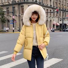 Зимнее женское пуховое пальто с большим меховым воротником, стеганая куртка, женские стеганые пальто, женские утепленные парки