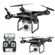 цена на GloryStar SH5 RC Drone 2.4G 4CH 6-Axis Gyro 360 Degree Rolling RC Quadcopter Headless Mode UAV
