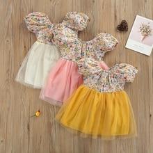 2021 летний костюм для малышей; Детская одежда для маленьких девочек с цветочным узором в стиле пэчворк; С юбкой-пачкой, платье покроя «Принце...