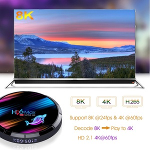 Image 4 - 안드로이드 9.0 TV 박스 H96 맥스 X3 4 기가 바이트 128 기가 바이트 64 기가 바이트 32 기가 바이트 Amlogic S905X3 지원 5G 와이파이 1080p 4K 60fps 구글 플레이어 유튜브 8K H96MAX