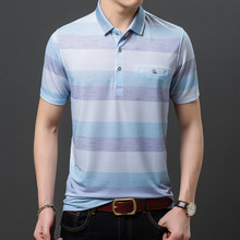 Ymwmhu New Fashion Loose Men Polo Shirt Blue Thin Summer Polo Shirt Streetwear Fashion Male Clothes Streetwear Tops Clothes