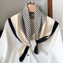 2021 летний роскошный брендовый шелковый шарф, квадратные женские шали и палантины, модный офисный небольшой шейный хиджаб, шарфы, 70*70 см