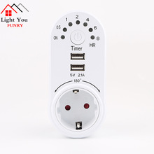 цена German Standard USB Charging Timing Socket Household Smart Countdown Power Switch Socket Energy Saving Socket 8 Hours