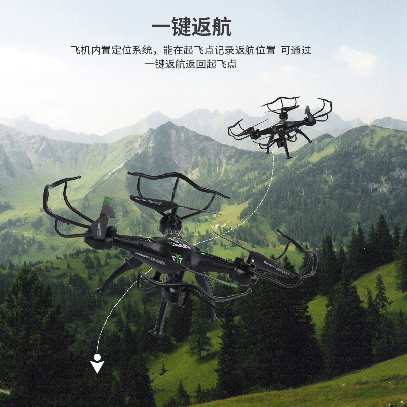 Remote Control Aircraft Ultra Large Drop-resistant Quadcopter CHILDREN'S Toy Drone For Aerial Photography Aircraft Model