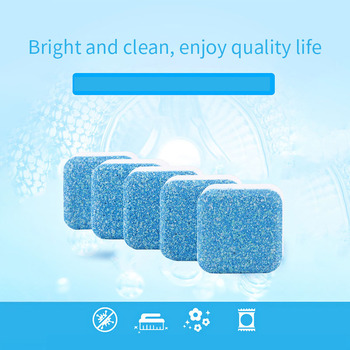 10pcs 세탁기 슬롯 특수 세탁 청소 태블릿 발포성 태블릿 효과적인 오염 제거 정제 의류 클리너