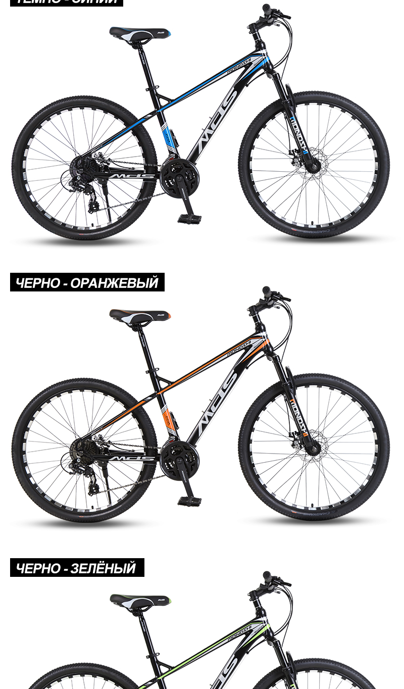 Hff1897d0e408473d89c0a7494500acd1t Mondshi27.5-inch mountain bike 24 speed disc brake damping front fork