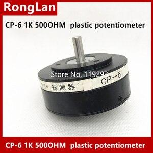 [Bella] usado CP-6 1 k 500ohm potenciômetro plástico condutor biaxial