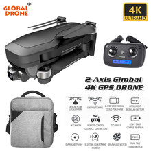 GPS Drone with 4K HD Camera Wide Angle 2-Axis Anti-Shake FPV RC Quadrocopter Professional Drones VS SG906 KI X35 F11 Zino FIMI(China)