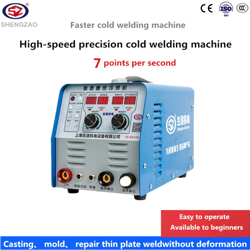 High-speed Precision Cold Welding ...