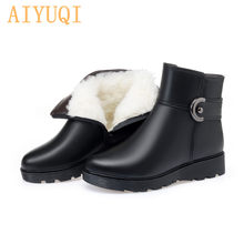 Ladie Booties Winter New Flat Wool Lined With Mother Snow Boots Middle-aged Anti-skid Large Size Winter Boots For Women(China)