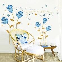 Blue Flower Butterfly Living Room TV Room Bedroom Removable Waterproof Wall Sticker home decoration accessories flower rattan butterfly design toilet waterproof wall sticker